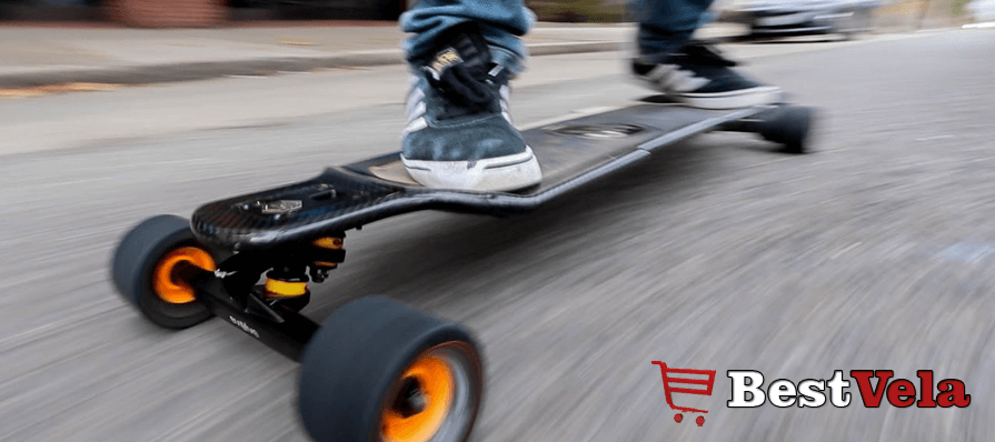 best electric skateboard under 500